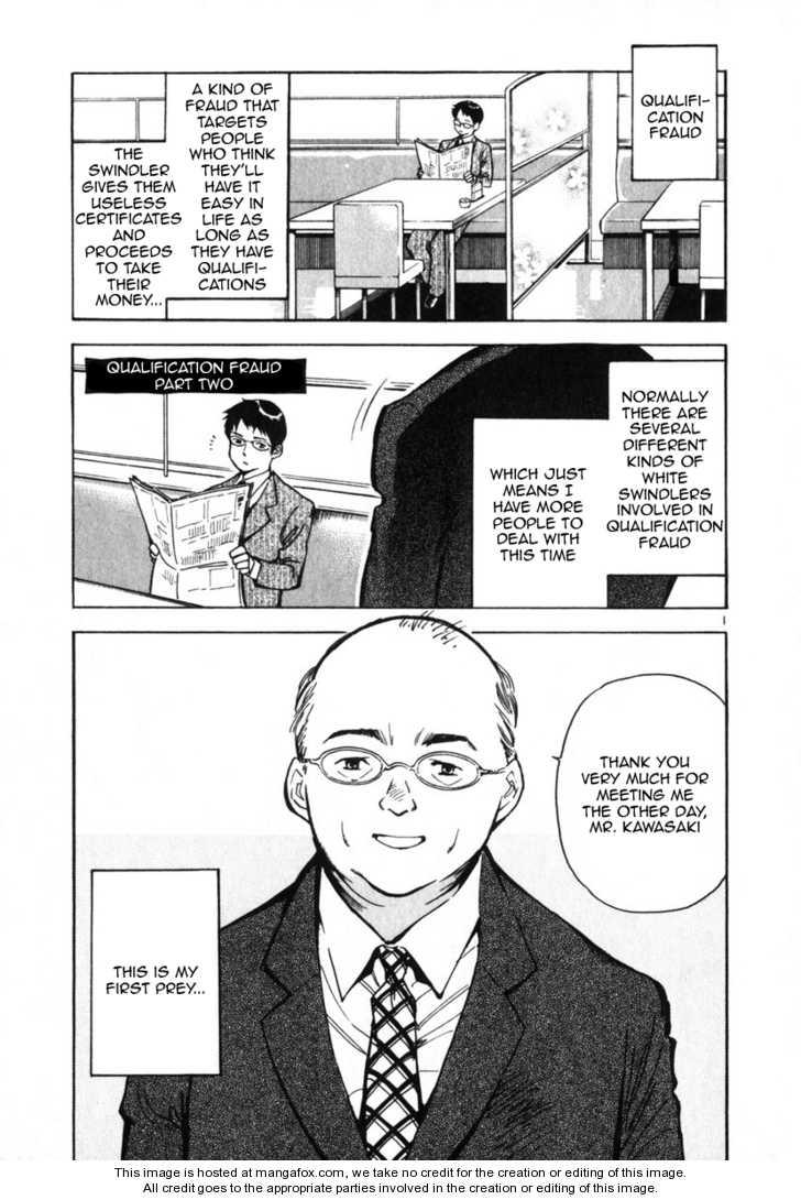 Kurosagi 23 Page 1