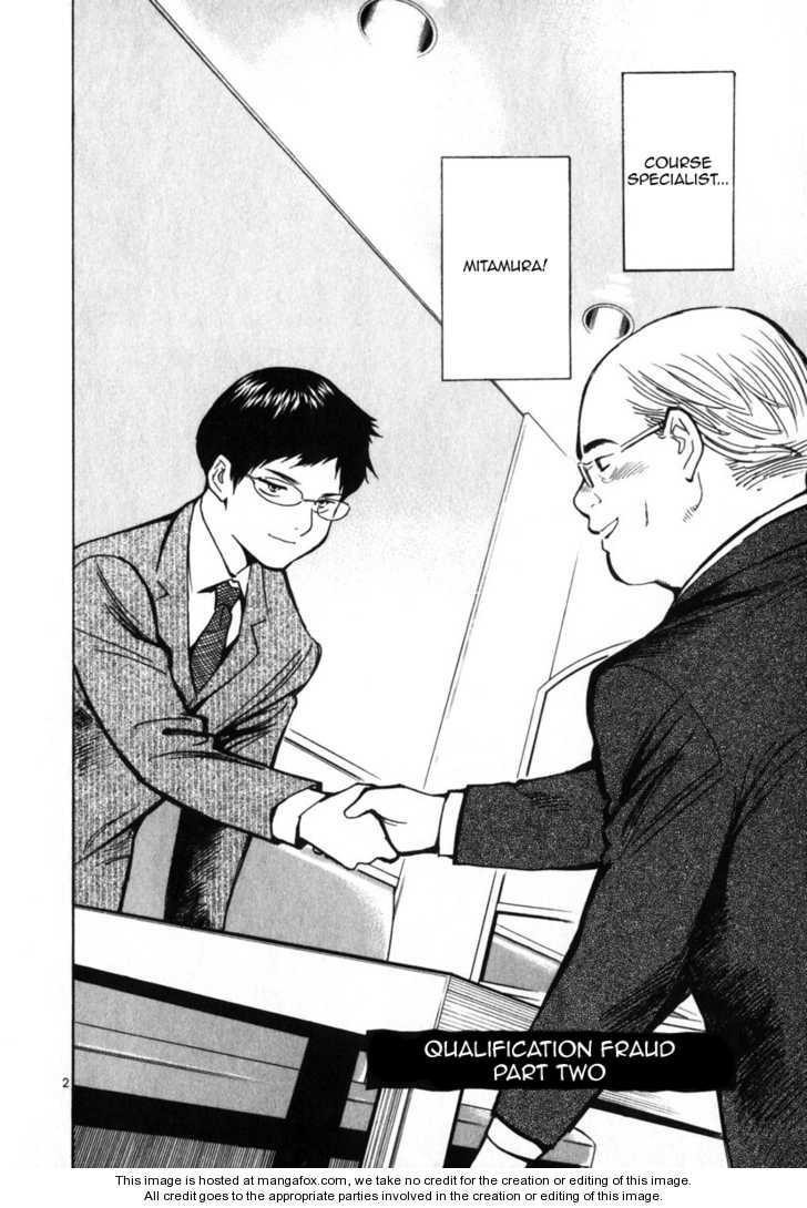 Kurosagi 23 Page 2