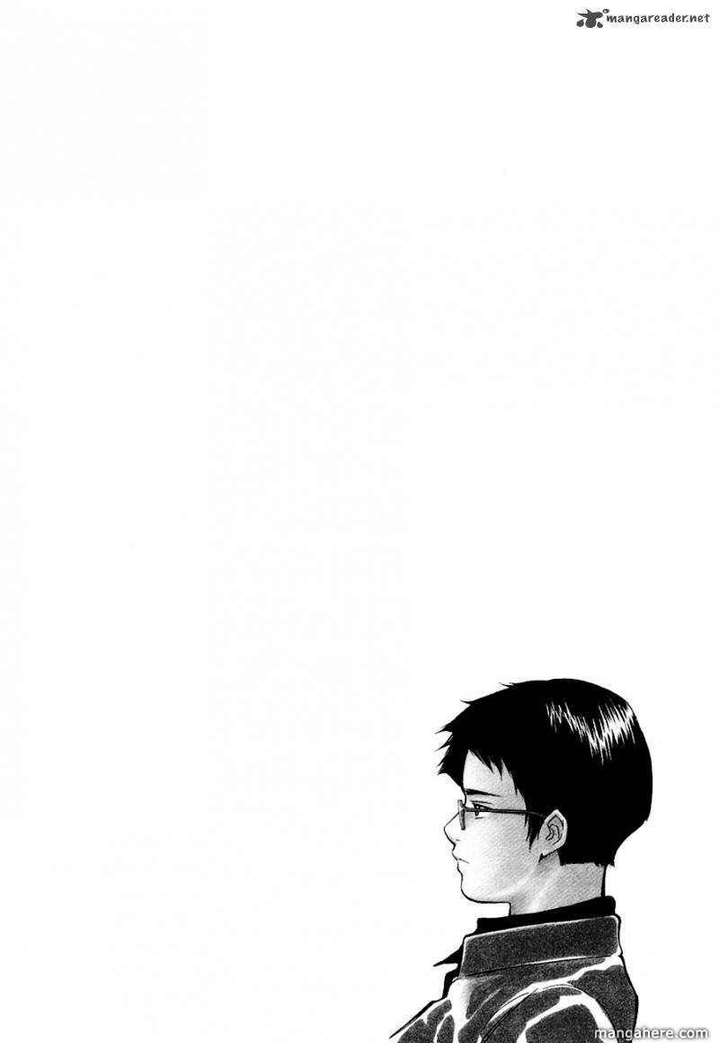 Kurosagi 38 Page 3
