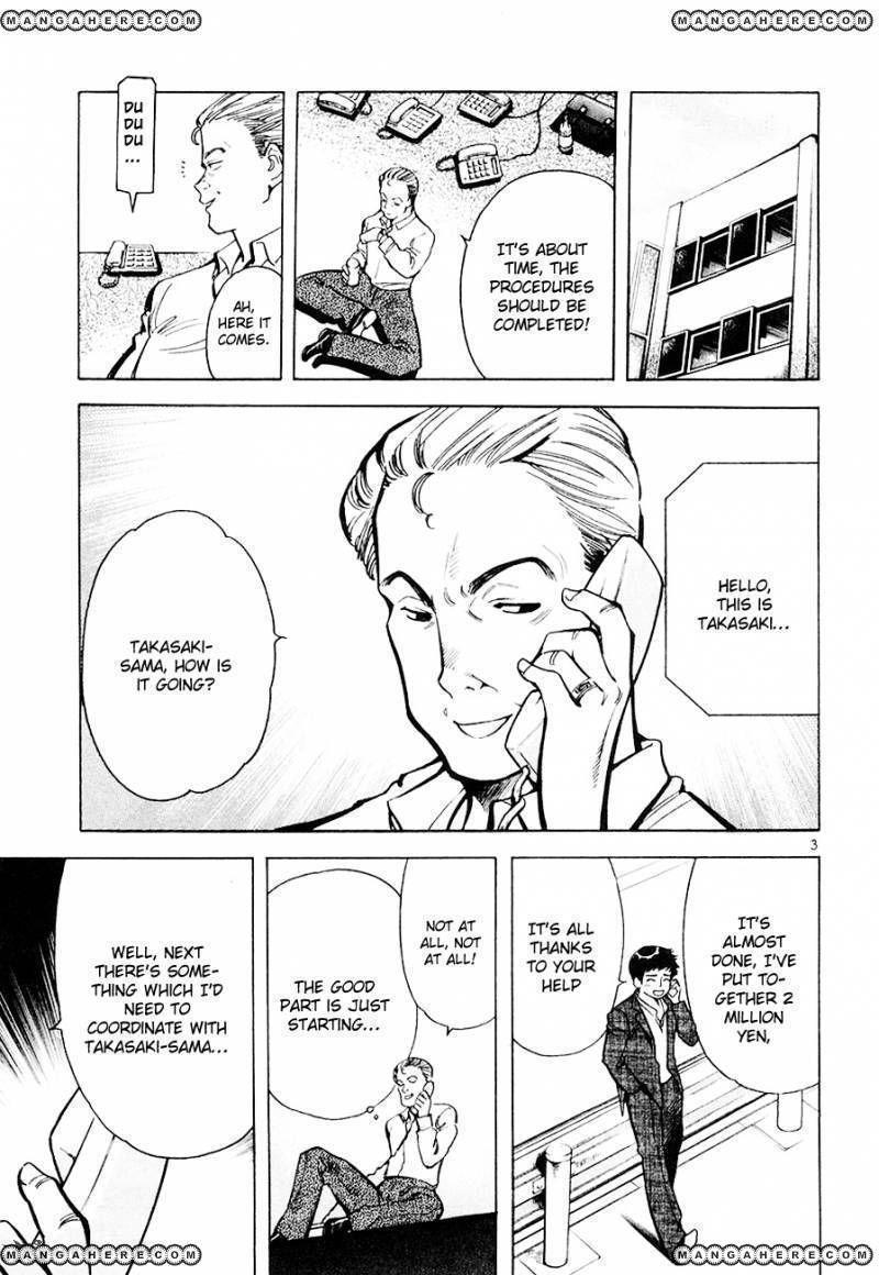 Kurosagi 43 Page 3
