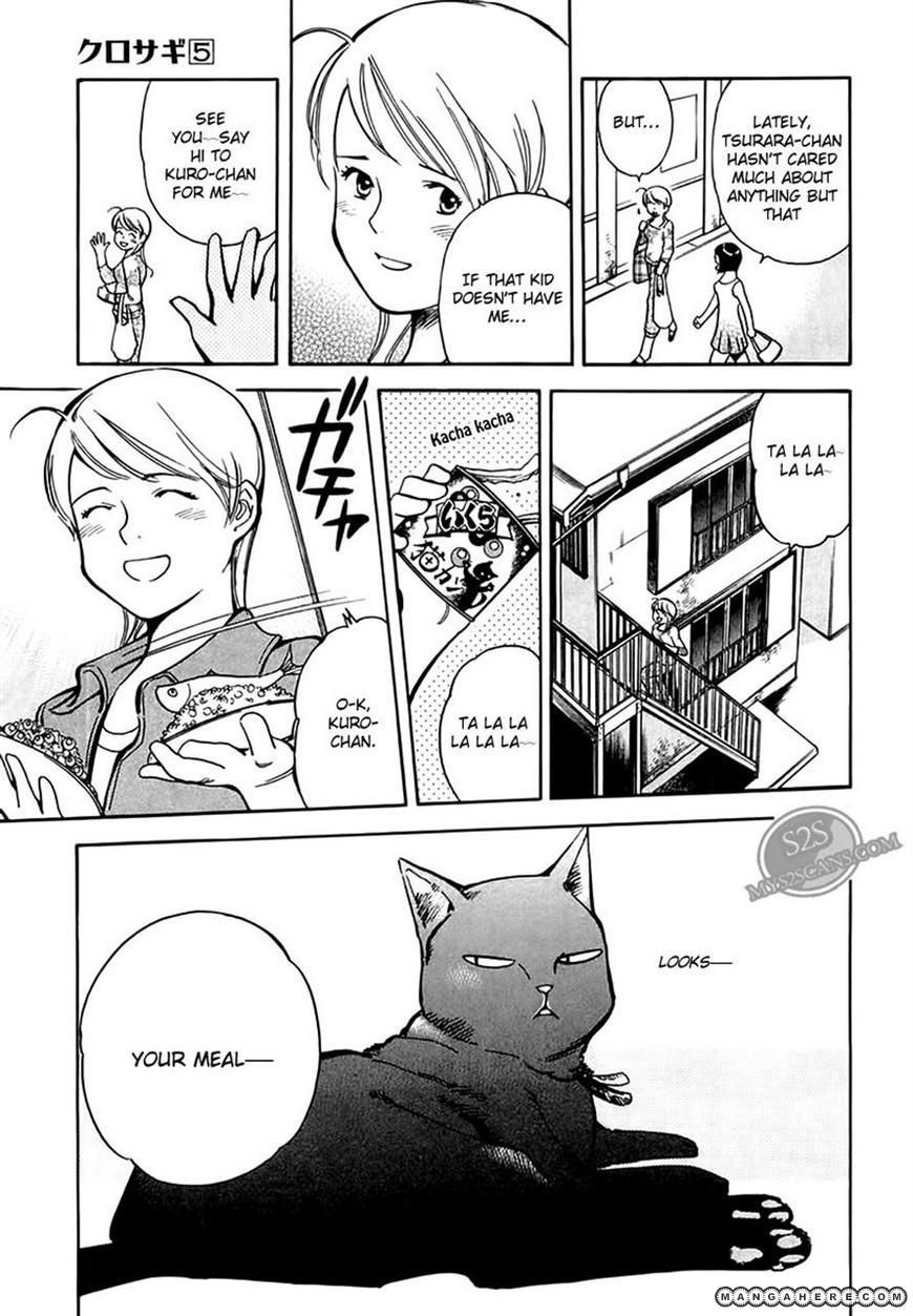 Kurosagi 44 Page 3