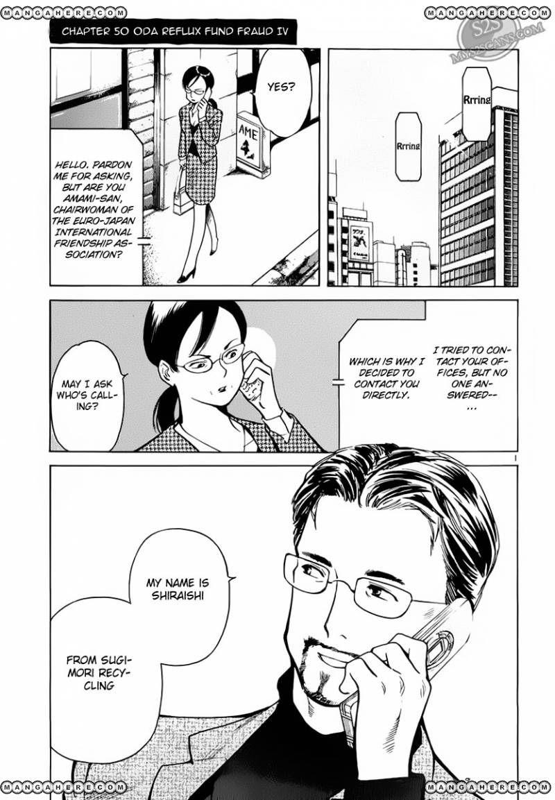 Kurosagi 50 Page 1