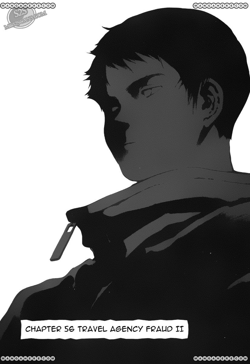 Kurosagi 56 Page 2