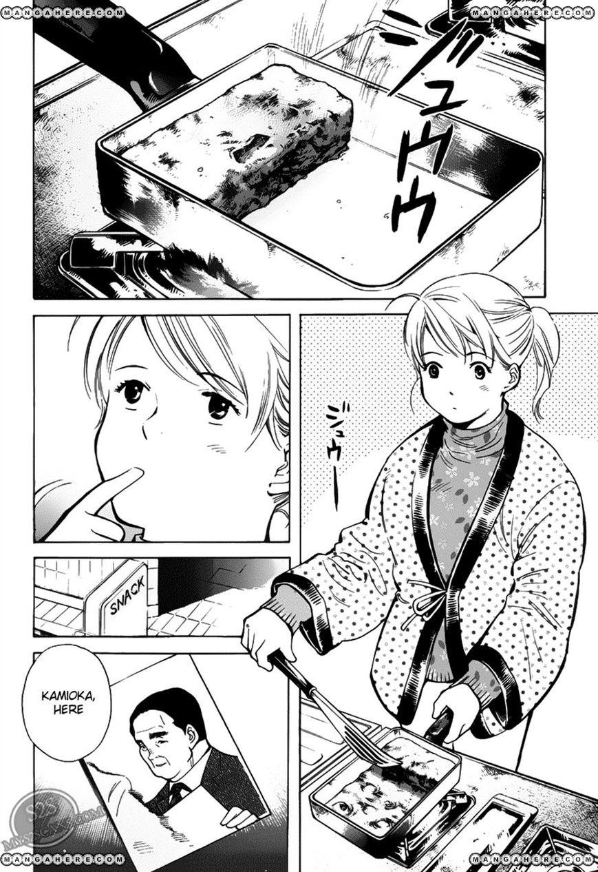 Kurosagi 57 Page 2