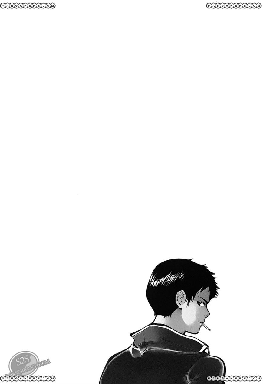 Kurosagi 60 Page 3