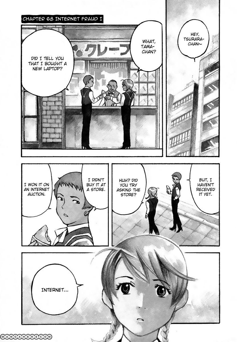 Kurosagi 68 Page 2
