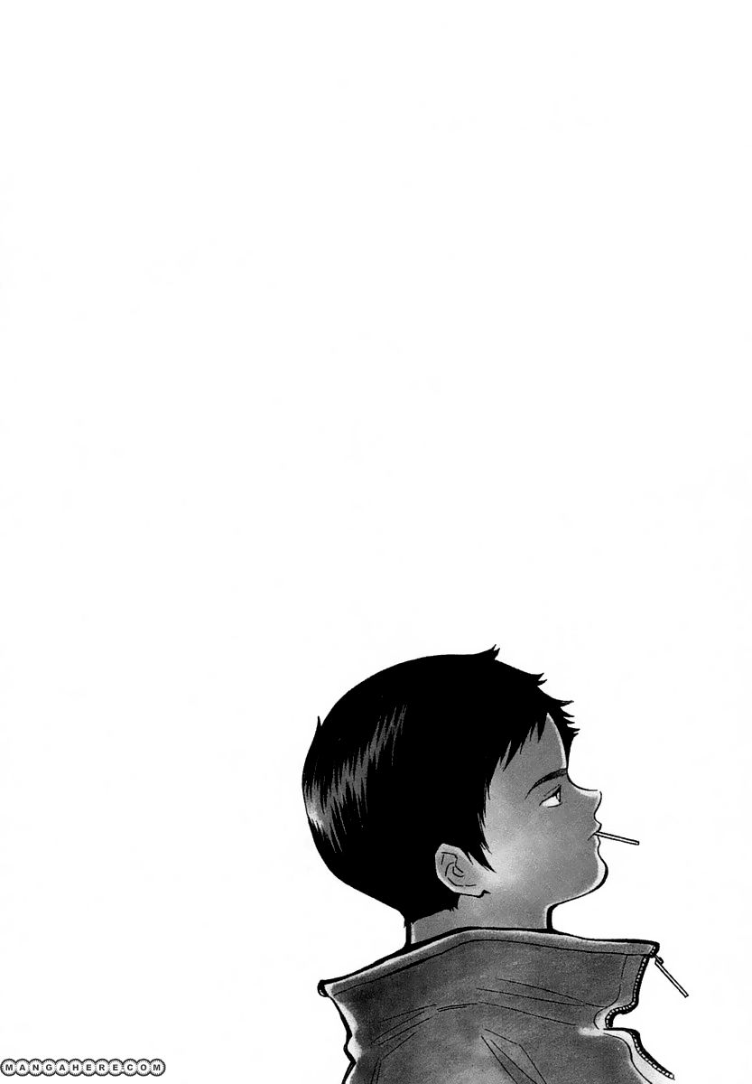 Kurosagi 73 Page 3