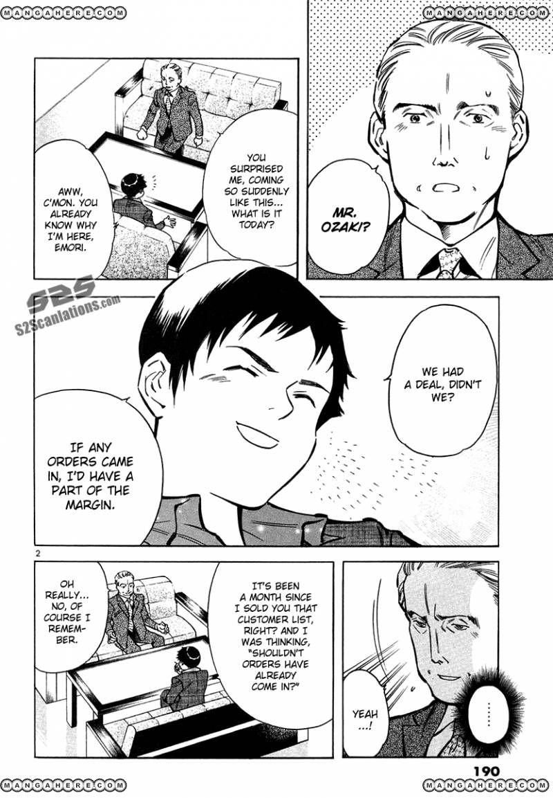 Kurosagi 75 Page 2