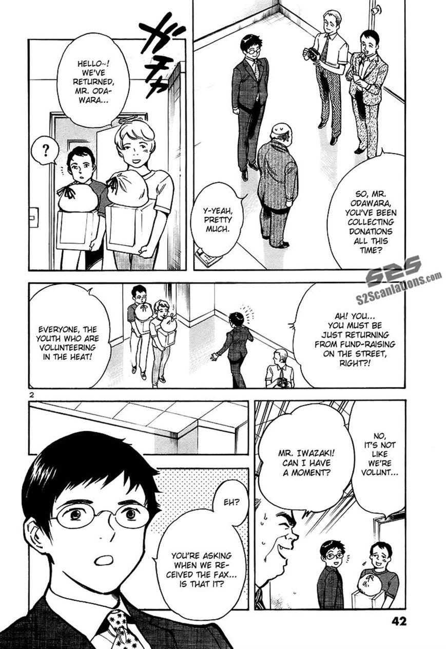 Kurosagi 89 Page 2