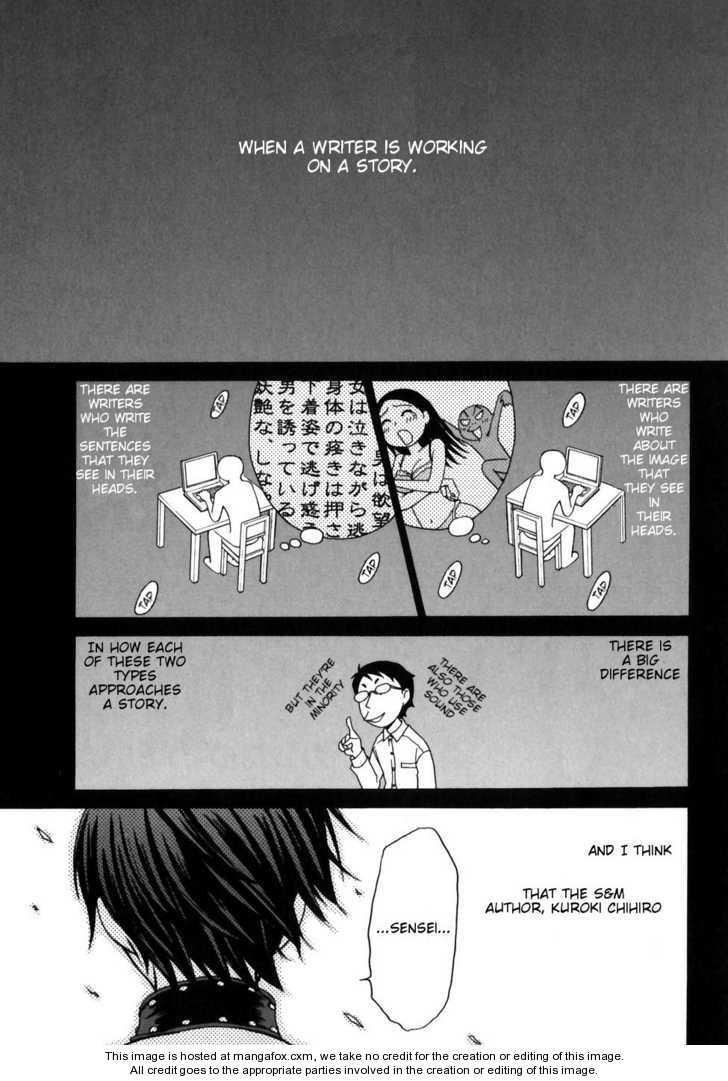 Kanojo wa Kannou Shousetsuka 4 Page 2