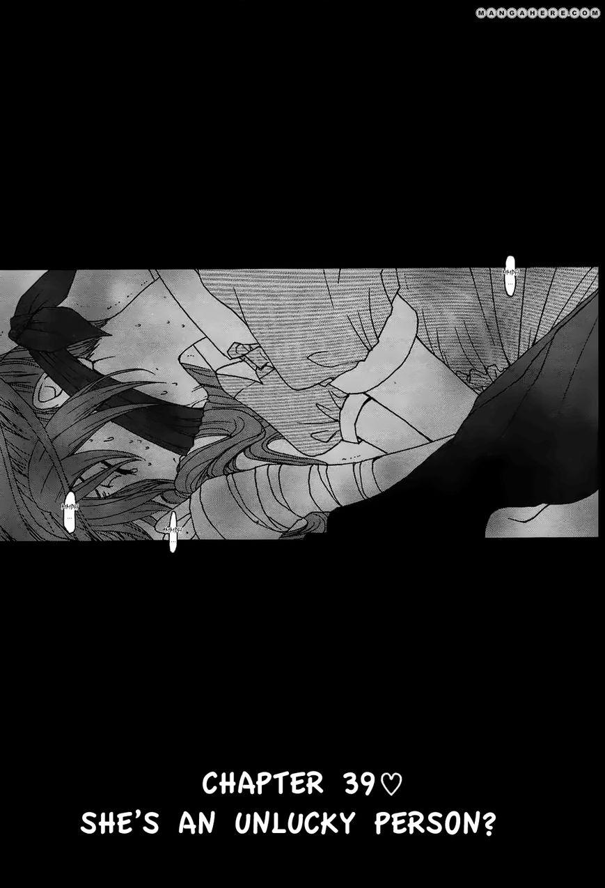 Kanojo wa Kannou Shousetsuka 39 Page 1