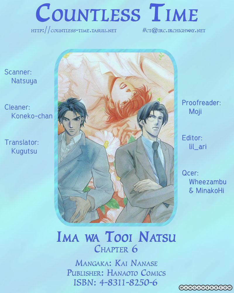 Ima wa Tooi Natsu 6 Page 1