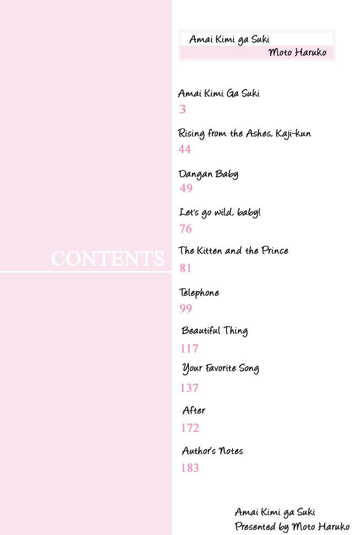 Amai Kimi ga Suki 5 Page 1