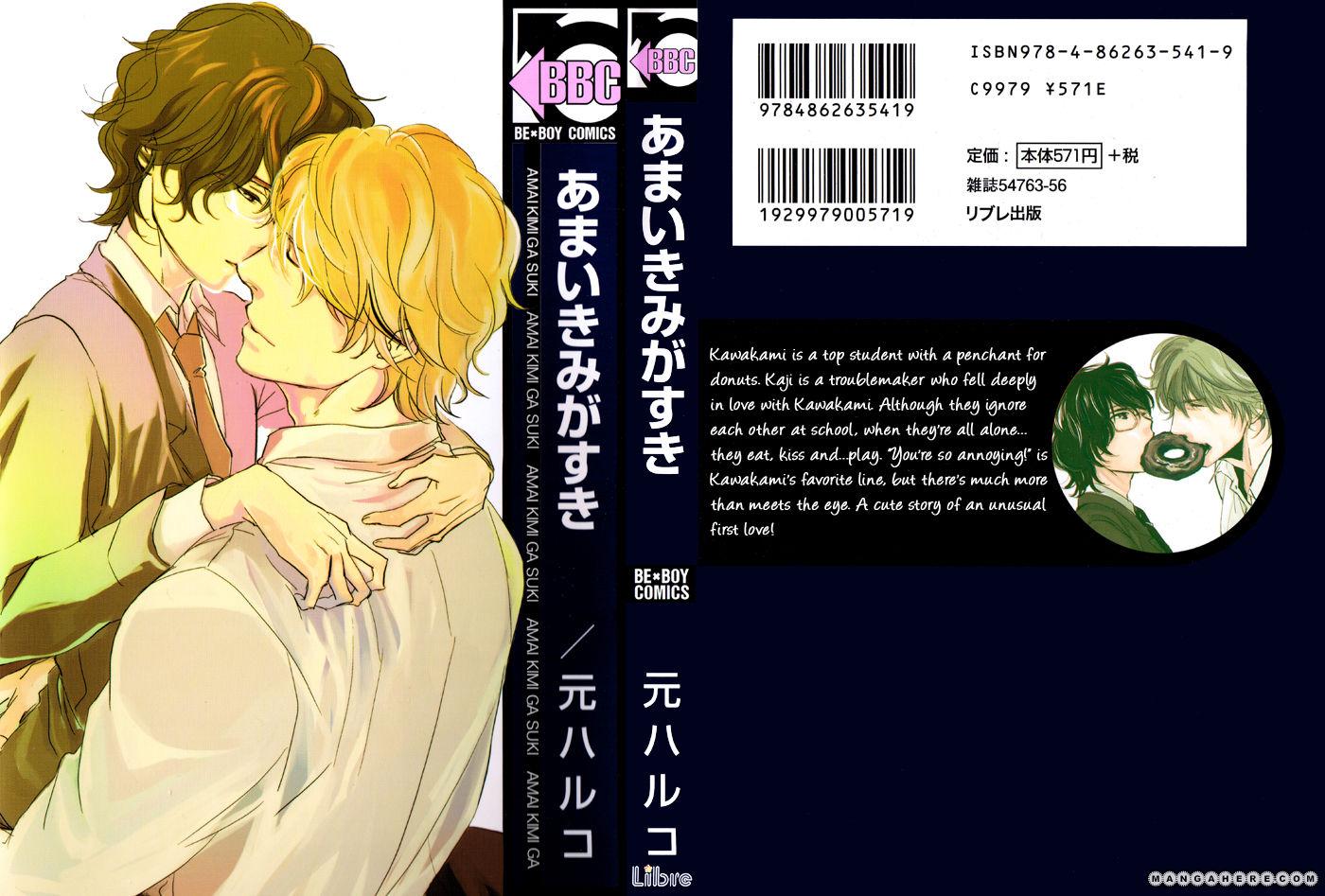 Amai Kimi ga Suki 5 Page 2