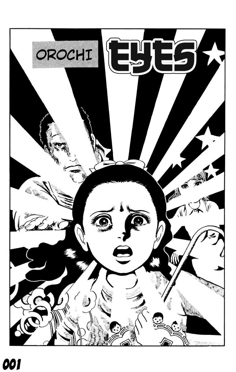 Orochi 8 Page 2