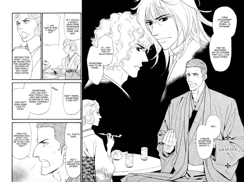 Iro Otoko 9 Page 2