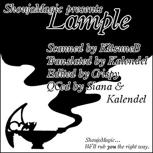 Lample 1 Page 2