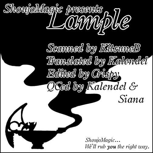 Lample 2 Page 2