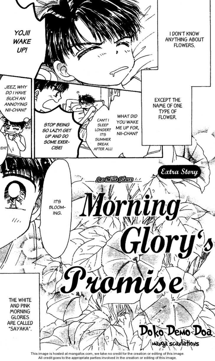 Les Mille Fleurs 10.5 Page 2