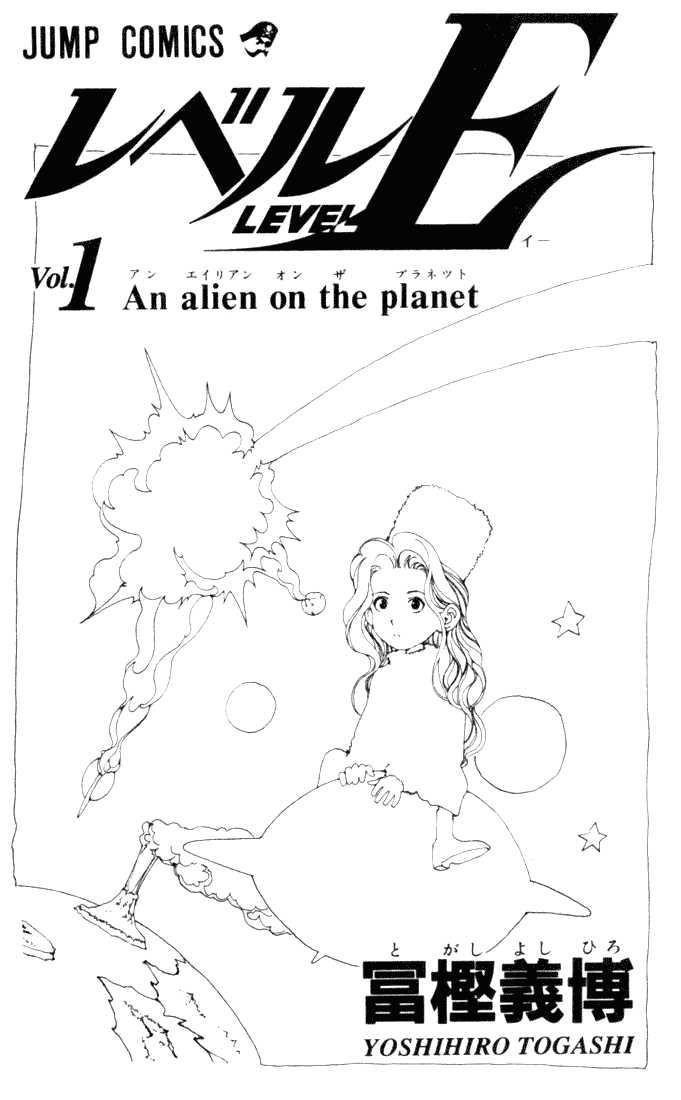 Level E 1 Page 2