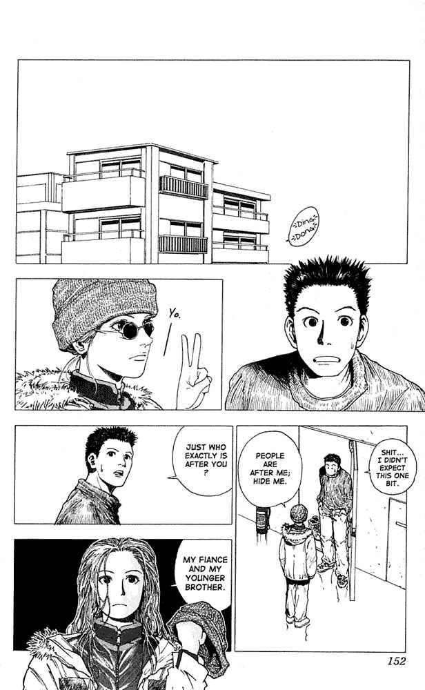 Level E 15 Page 2