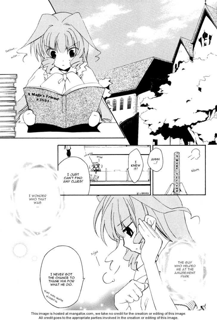Majipikoru 5 Page 3
