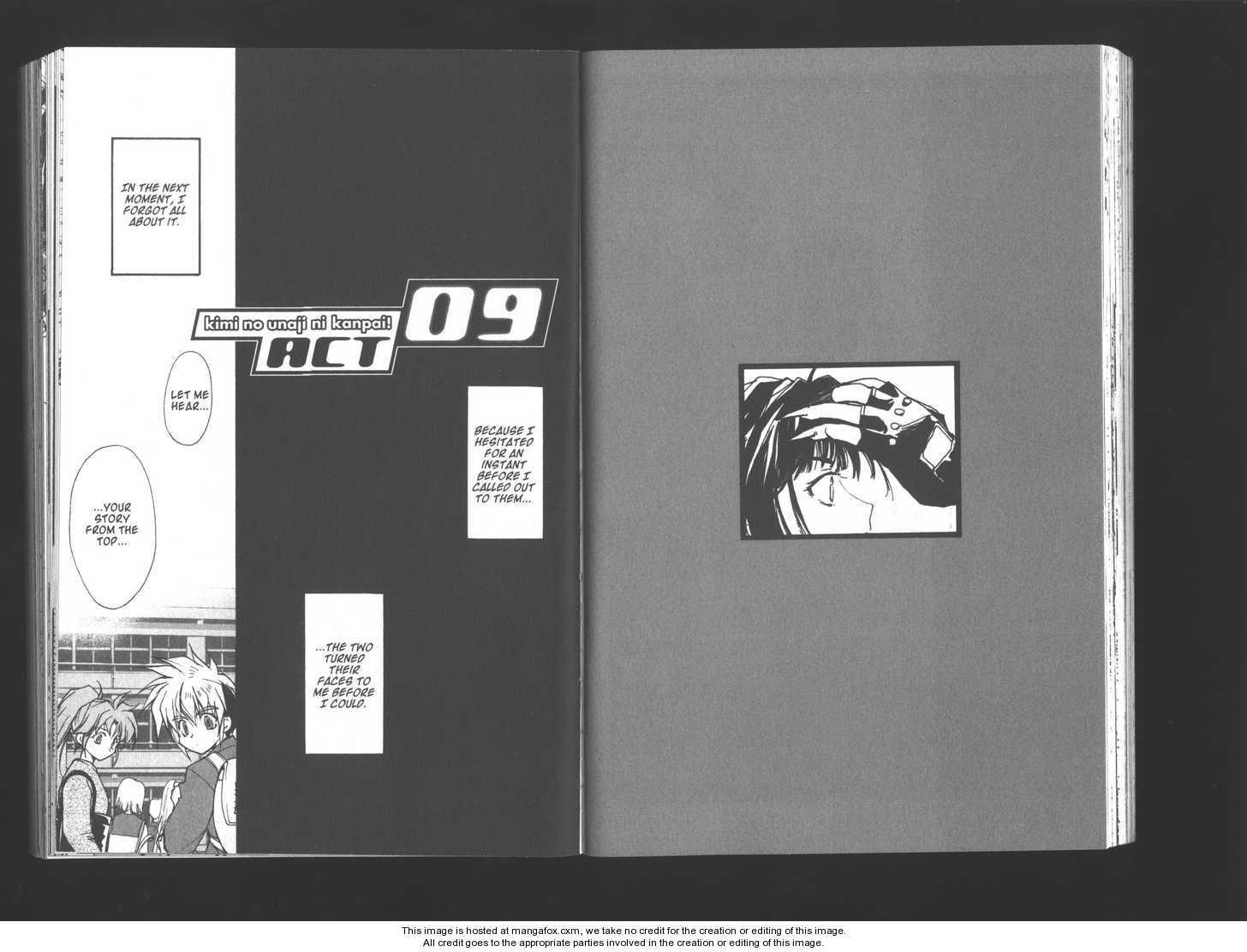 Kimi no Unaji ni Kanpai! 9 Page 1