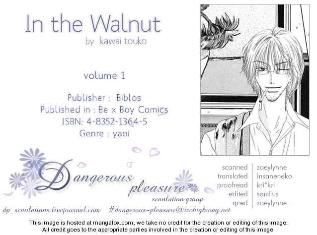 Kurumi no Naka 1 Page 1