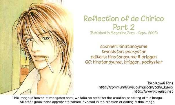 Kurumi no Naka 4.2 Page 2