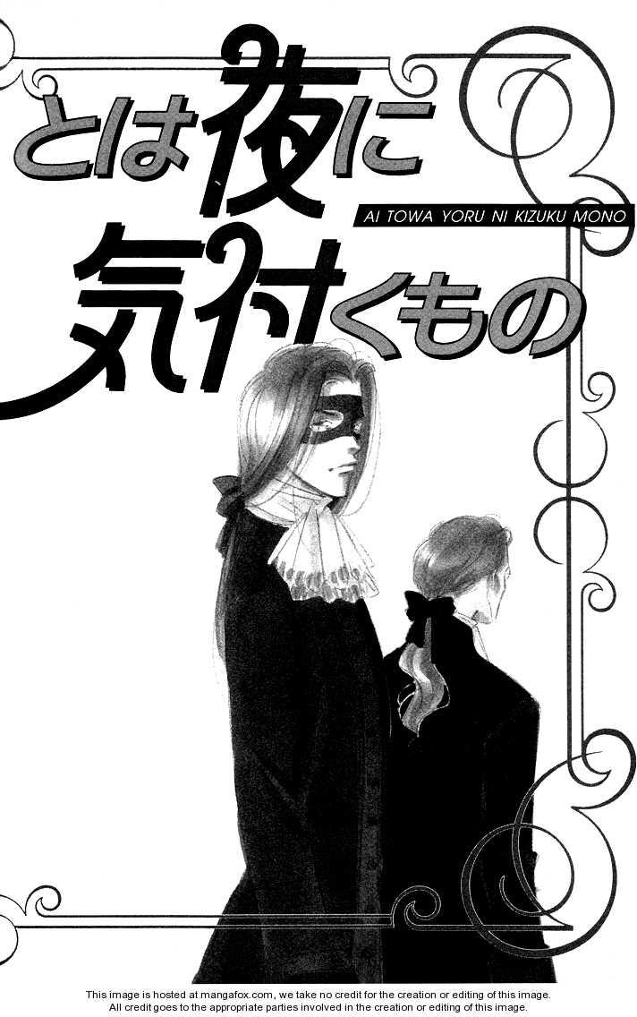 Ai towa Yoru ni Kizuku Mono 2 Page 2