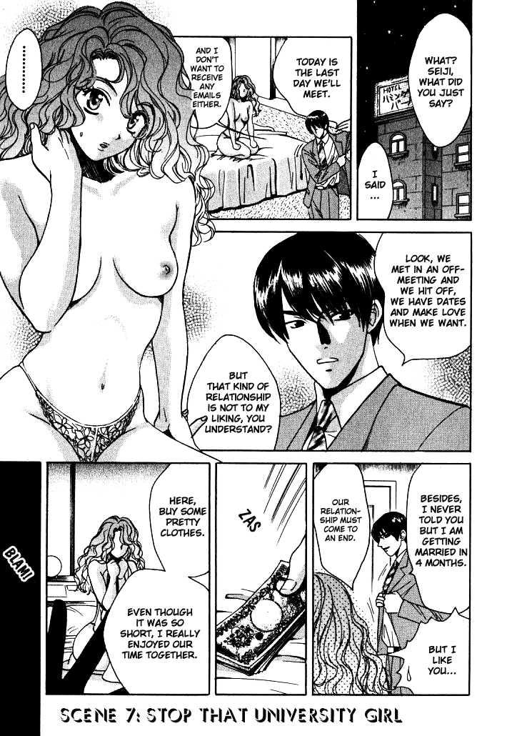 Love Junkies 7 Page 2