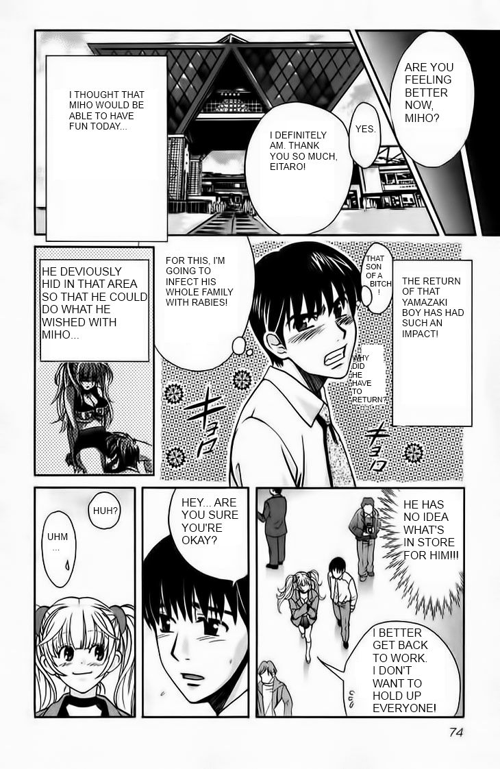 Love Junkies 68 Page 2