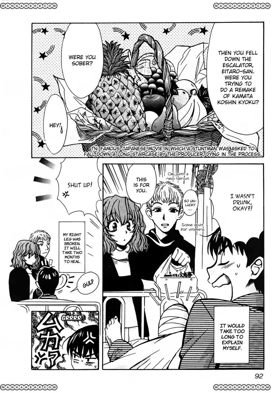 Love Junkies 69 Page 2