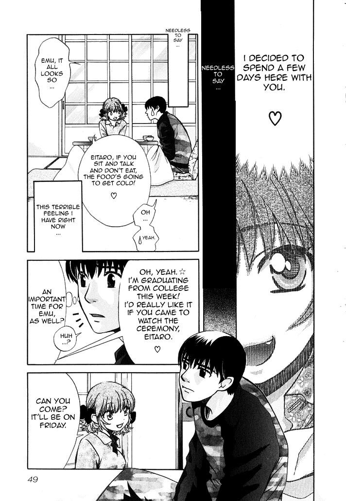 Love Junkies 75 Page 2
