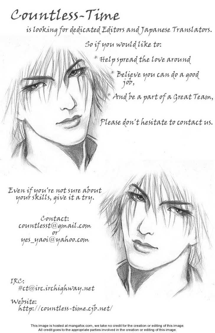 Koibito wa Bodyguard 4 Page 2