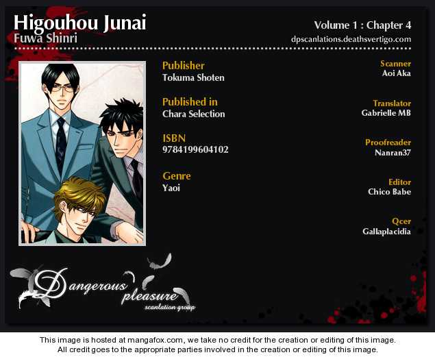 Higouhou Junai 4 Page 2