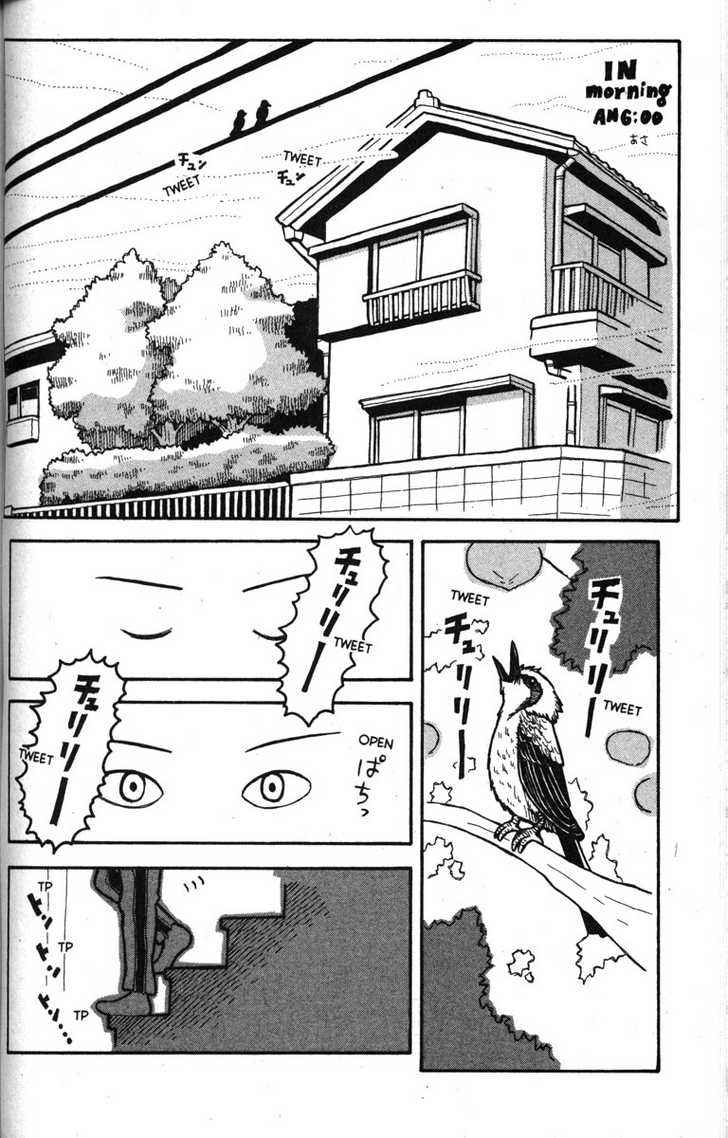 Love Roma 9 Page 2