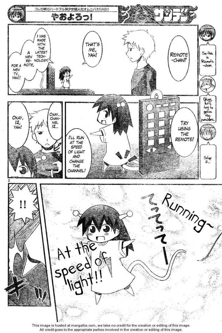 Yaoyoro! 7 Page 2