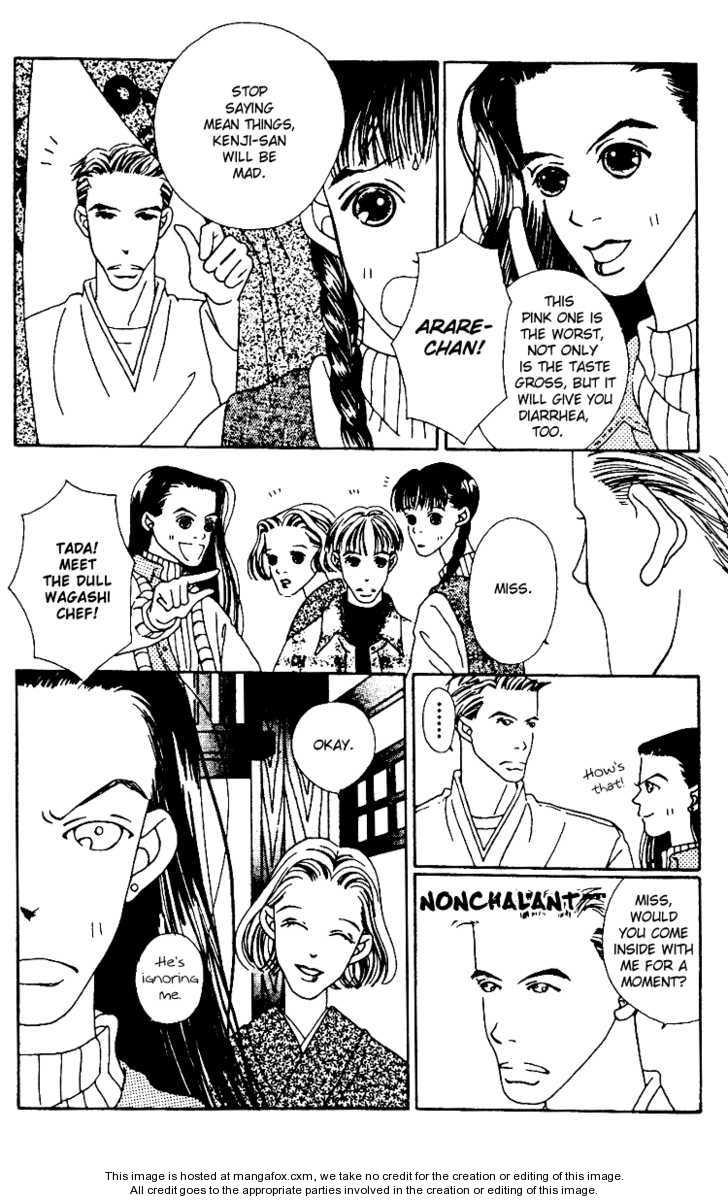 Fukuyadou Honpo 2 Page 3