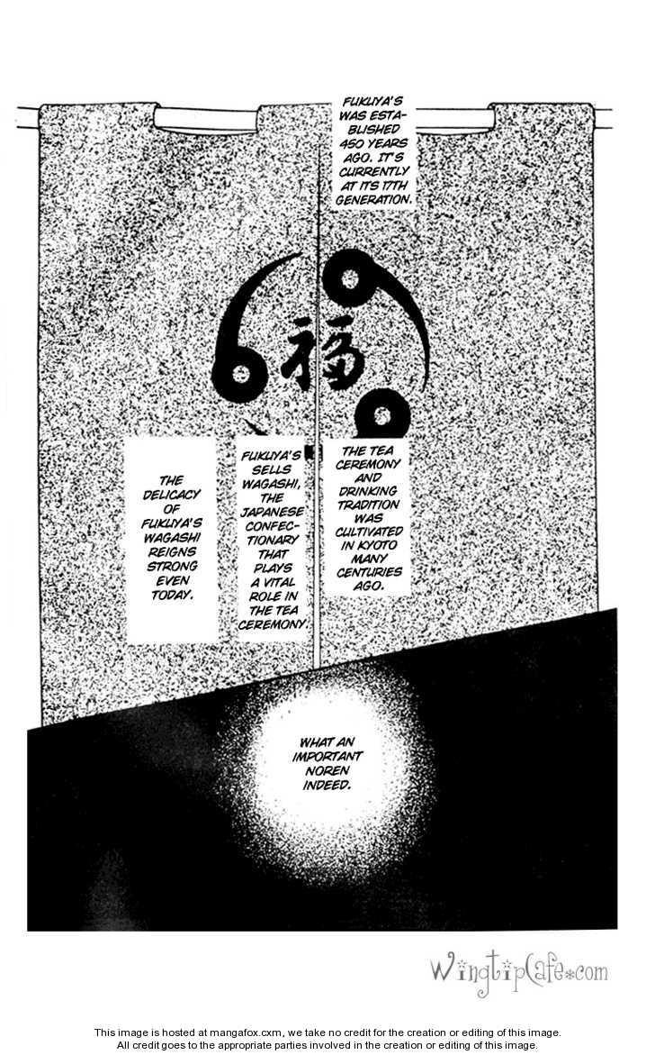 Fukuyadou Honpo 3 Page 1