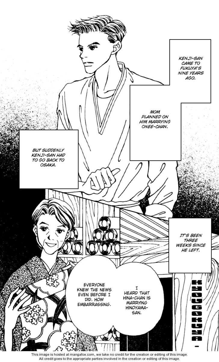 Fukuyadou Honpo 6 Page 2