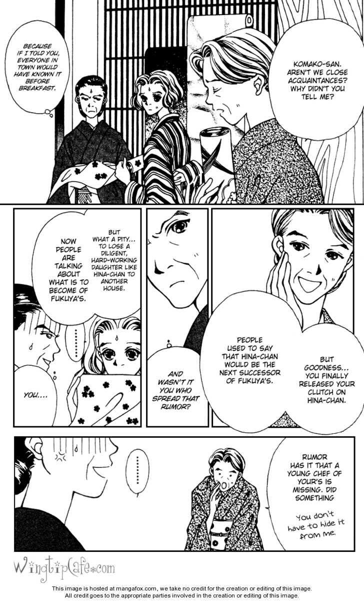 Fukuyadou Honpo 6 Page 3