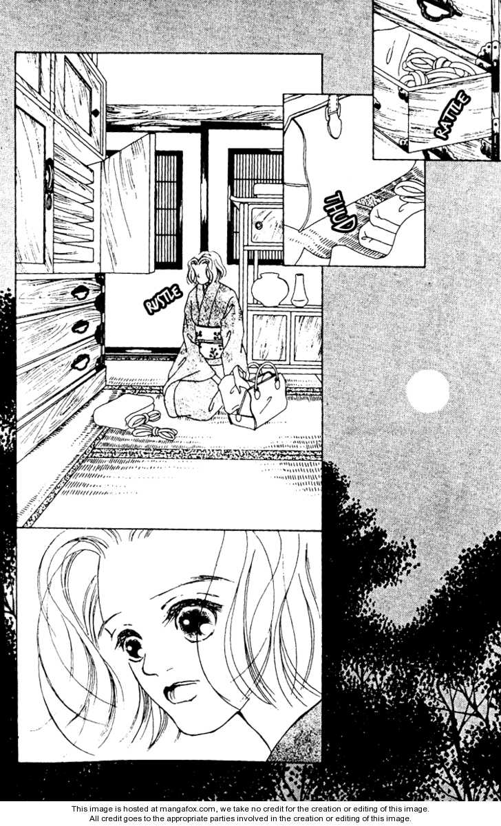 Fukuyadou Honpo 10 Page 2