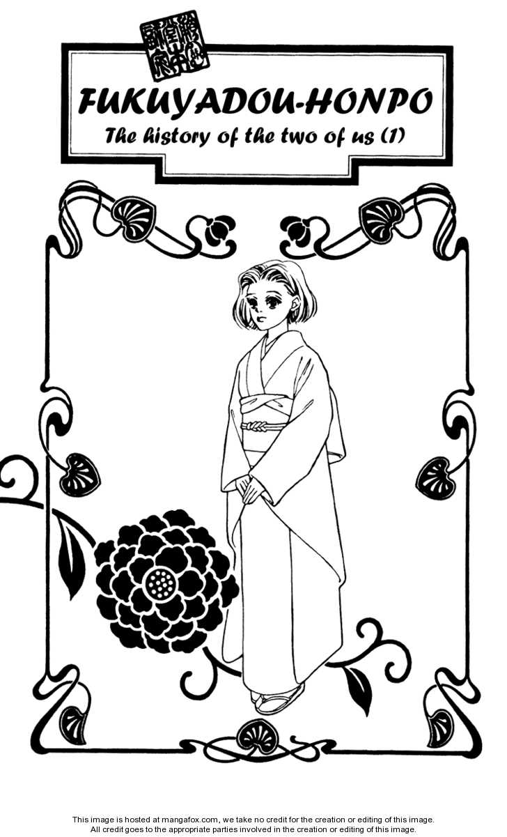Fukuyadou Honpo 11 Page 1