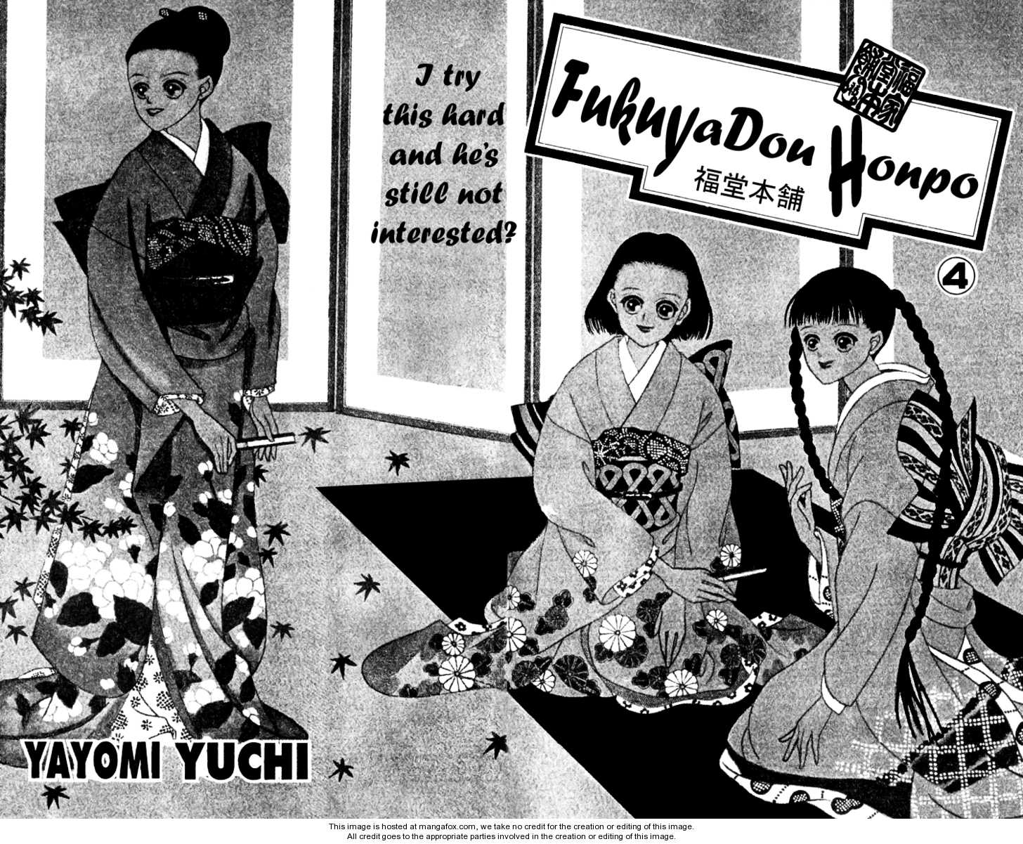 Fukuyadou Honpo 13 Page 2