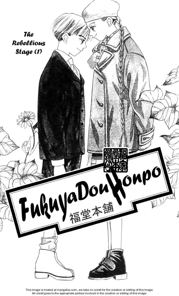 Fukuyadou Honpo 14 Page 1