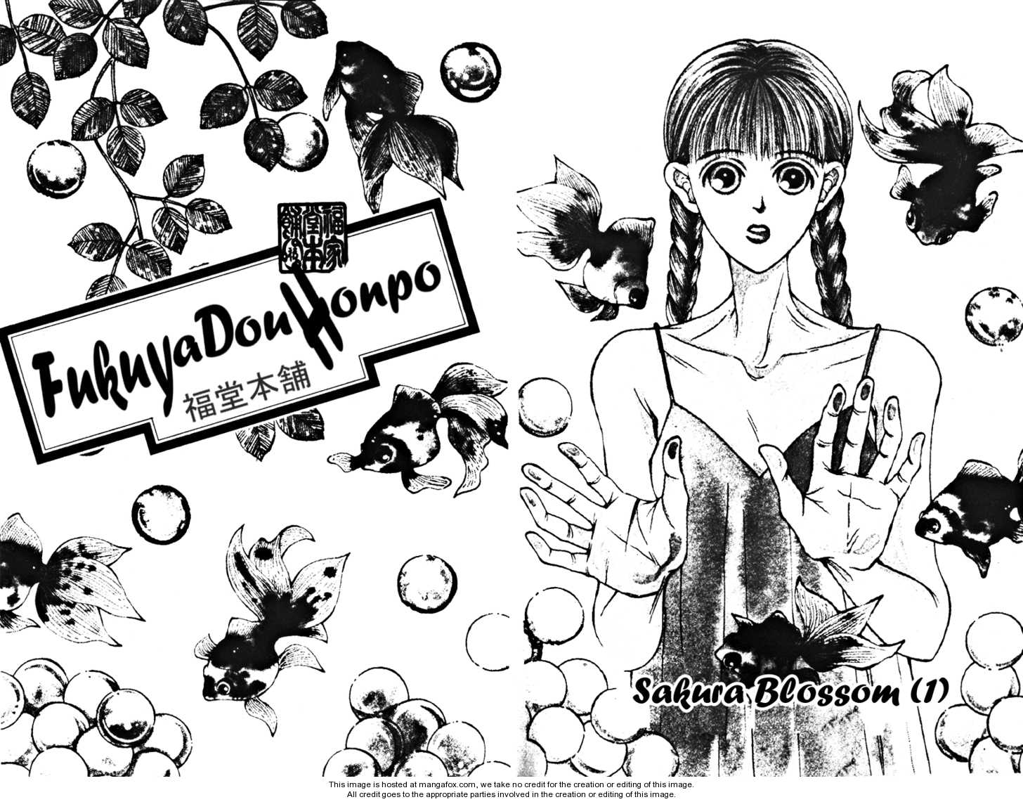 Fukuyadou Honpo 21 Page 2