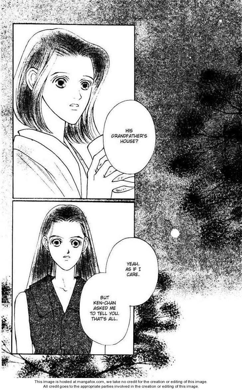Fukuyadou Honpo 29 Page 2