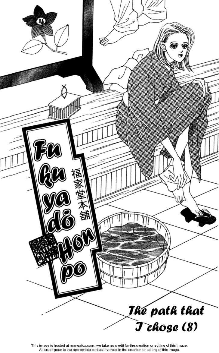 Fukuyadou Honpo 31 Page 1