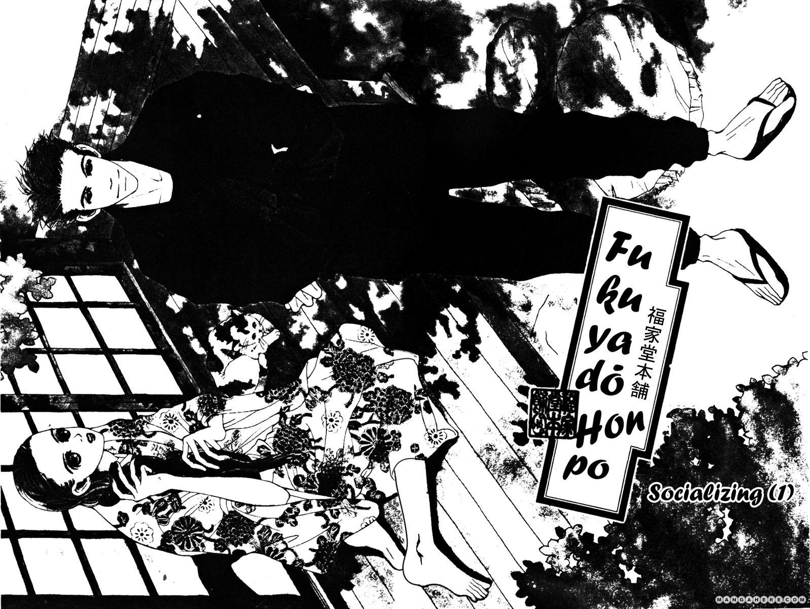 Fukuyadou Honpo 36 Page 2